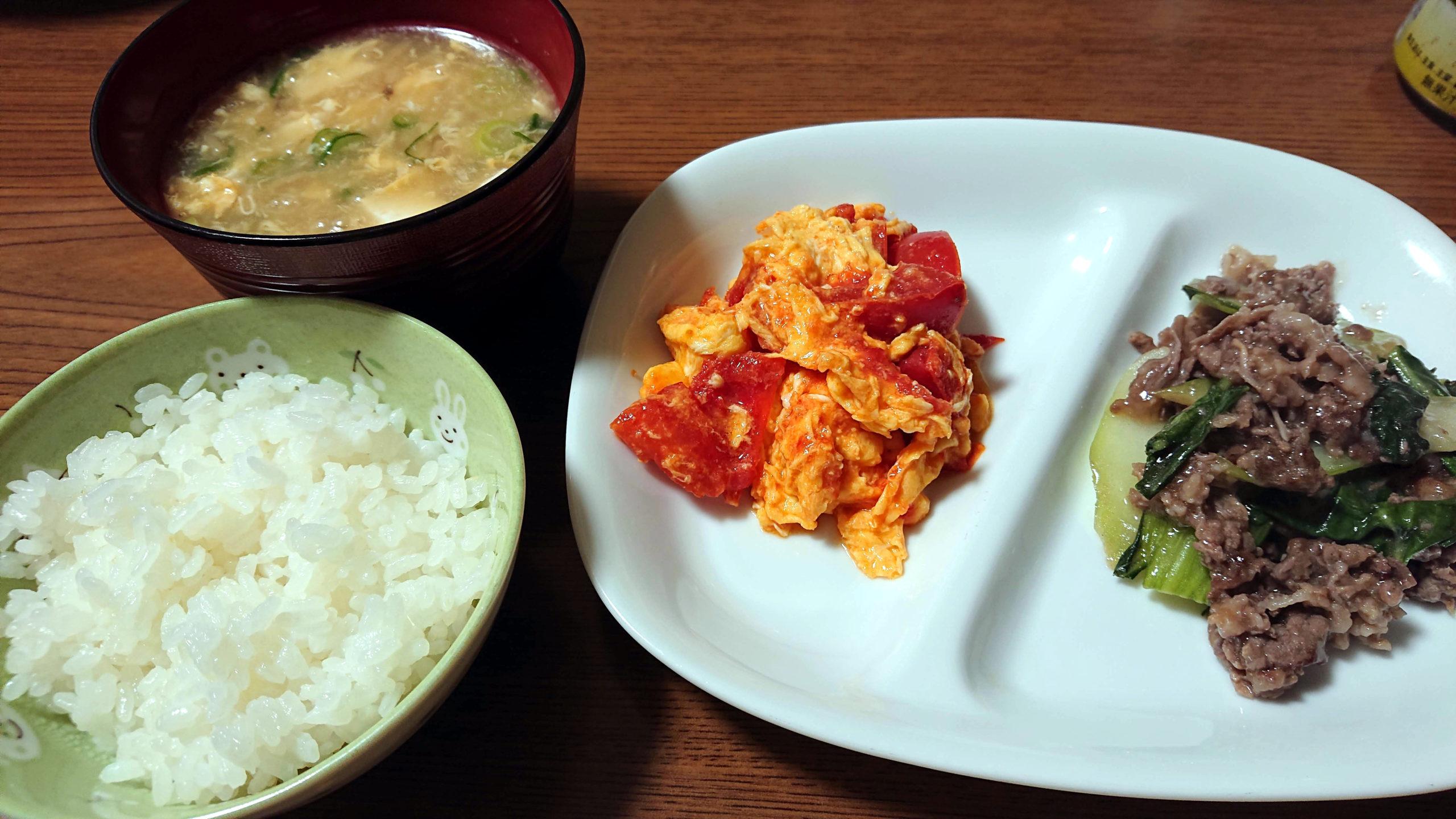 牛肉炒青梗菜 トマ玉炒め