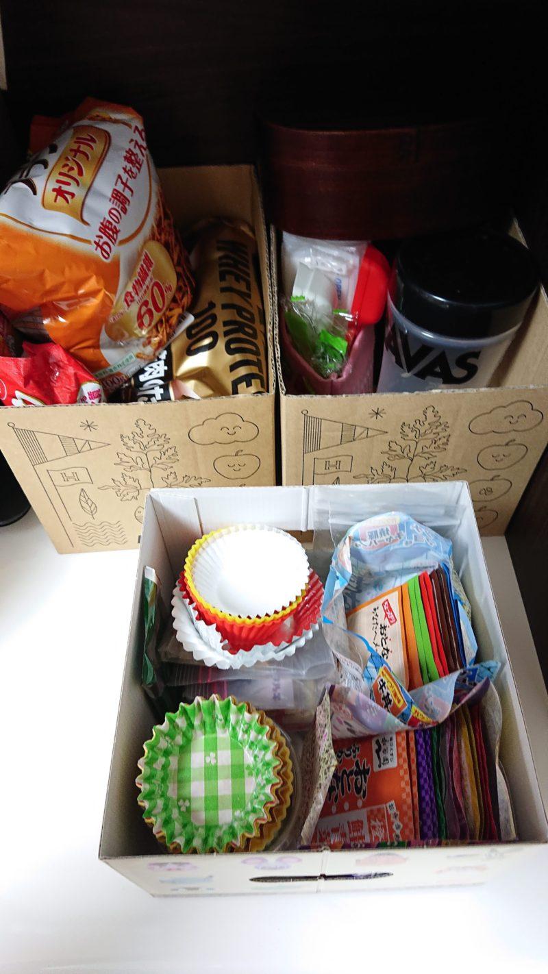 朝食Box&お弁当Box