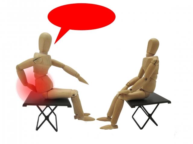 腰激痛の相談