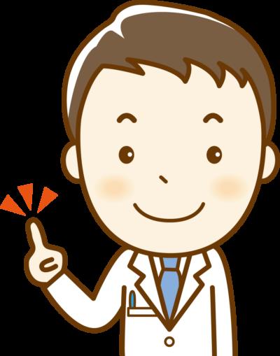 柔道整復師の先生