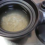土鍋で炊く