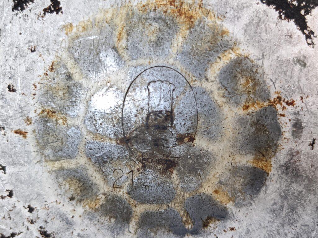 アルミ打出雪平鍋 鍋底 中尾アルミ製作所